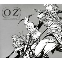 OZ (The Sword of Etheria) OST